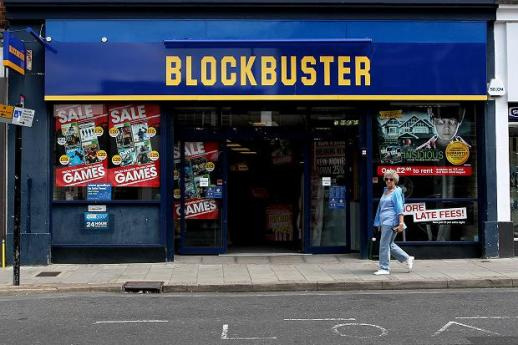 blockbuster-store